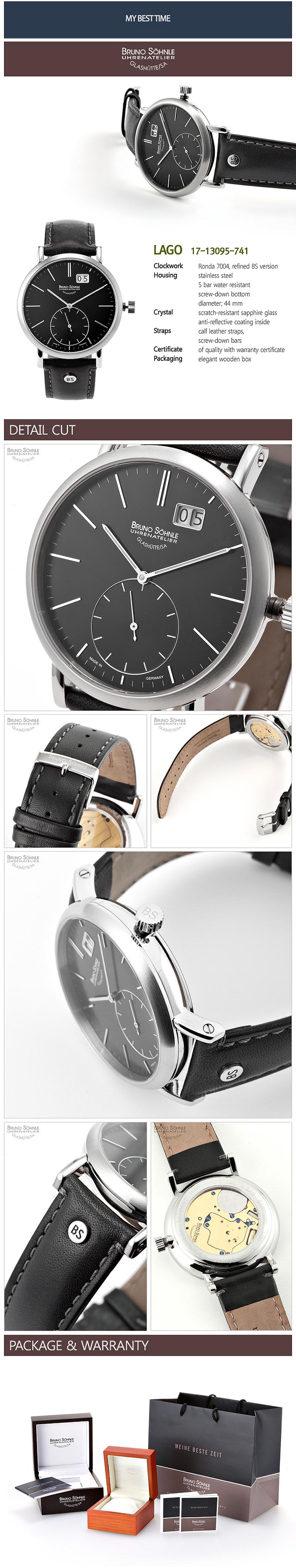 LAGO 17-13095-741 - 브루노쇤르, 1,006,000원, 남성시계, 가죽시계